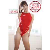 Sexy ldol Collection 玉置舞美 写真集