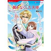 ハーレクインコミックス 合本 2021年 vol.483