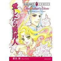 ハーレクインコミックス 合本 2021年 vol.509