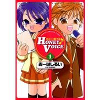Honey Voice