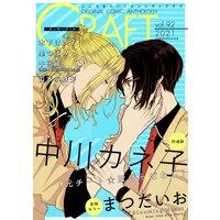 CRAFT vol.92【期間限定】