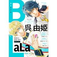 ××LaLa BLaLa Vol.1