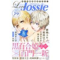 Love Jossie Vol.79