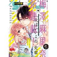 Sho‐Comi 2021年15号(2021年7月5日発売)