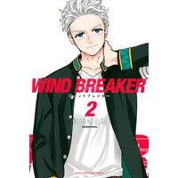 WIND BREAKER 2巻