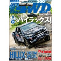 LET'S GO 4WD【レッツゴー4WD】2021年08月号