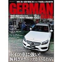 GERMAN CARS【ジャーマンカーズ】2021年08月号