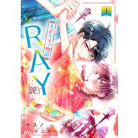 RAY—麗—大正キネマ物語