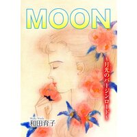 MOON〜月光のバージンロード〜