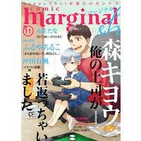 comic marginal &h 11