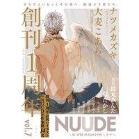NUUDE vol.7