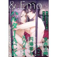 &.Emo vol.16