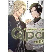 Qpa vol.116〜エロカワ