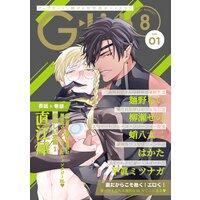 G−Lish2021年8月号 Vol.1