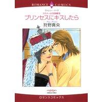 ハーレクインコミックス 合本 2021年 vol.536