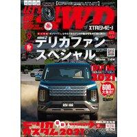 LET'S GO 4WD【レッツゴー4WD】2021年09月号