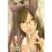 化物語 14巻