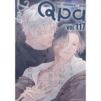 Qpa vol.117〜ディープ