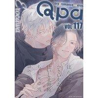 Qpa vol.117〜エロカワ