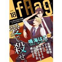 fRag vol.18