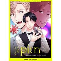 comic picn vol.20