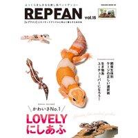 REPFAN vol.15