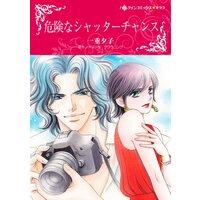 ハーレクインコミックス 合本 2021年 vol.665