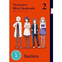 「ゆるゆり ミニFAN BOOK2」ゆるゆり 特装版小冊子電子版