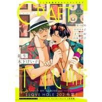 CRAFT vol.93【期間限定】