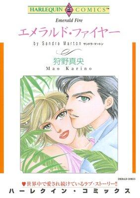 ハーレクインコミックス Renta! 合本 2021年 vol.346