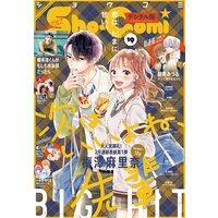 Sho‐Comi 2021年19号(2021年9月3日発売)