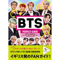 BTS PERFECT GUIDE パーフェクトガイド