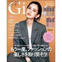 Gina【ジーナ】2021 Fall