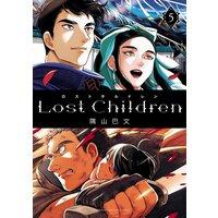 Lost Children 5