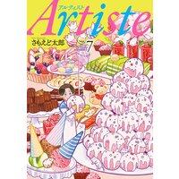 Artiste(7)