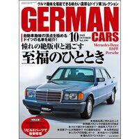 GERMAN CARS【ジャーマンカーズ】2021年10月号