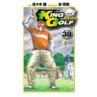 KING GOLF 38