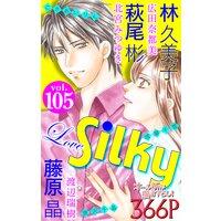 Love Silky Vol.105