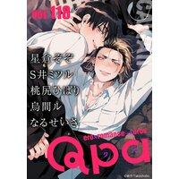 Qpa vol.118〜カワイイ