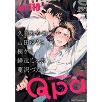 Qpa vol.118〜ディープ