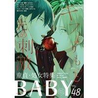 BABY vol.48 童貞処女特集