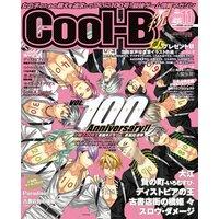 Cool−B VOL.100