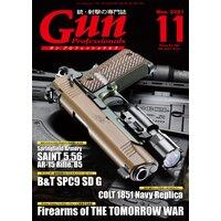 月刊Gun Professionals 2021年11月号