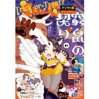 Sho‐Comi 2021年21号(2021年10月5日発売)