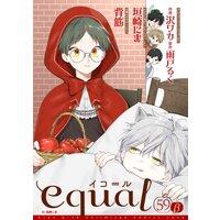 equal vol.59β