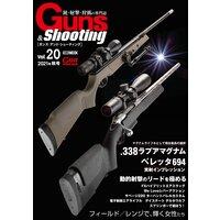 Guns&Shooting Vol.20