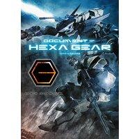 ヘキサギア公式設定資料集 DOCUMENT of HEXA GEAR