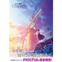 mocha 画集 『 Empathy 』