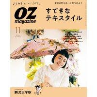 OZmagazine 2021年11月号