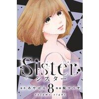sister (8)